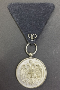 SERBIA Kingdom .Medal Of Zealous Service 1913