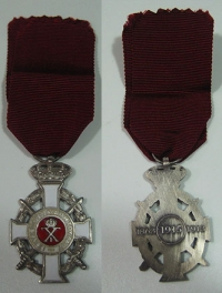 Silver Cross Order of King George