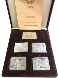 Set of 5 silver athletic stamps