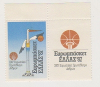 Cinderella Philately Eurobasket 1987