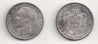 OLD FAKE COIN 1873