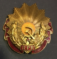 ROMANIA BADGE Order Of Labour 3rd Class .