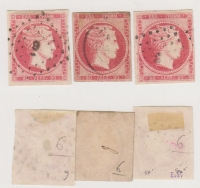 Vl. 6 80 Λεπτά Karmin x 3 shades with faults