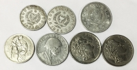 ALBANIA Collection of 7 coins VF to AU