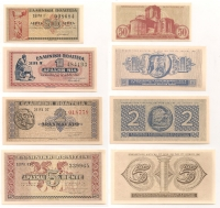 Set 4 Pcs Small Notes 1941