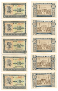 5 Pcs Of Small Notes 10 Drachmaw 1940