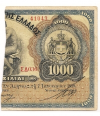 1000 Drachmas 7-1-1918 Right Part