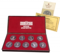 LUXURY SET OF 9 Silver Medals about 1/2 Kilo 999