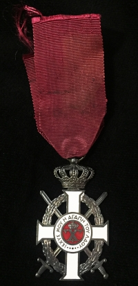 Silver Cross Order Of King George With Swords