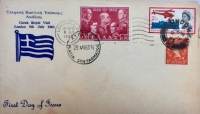 ROYAL FDC  1963