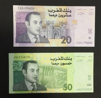 MOROCCO 20 + 50 Dirham 2005 and 2002 AU