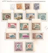 CYPRUS 1960 Definite Issue **