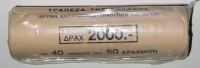 50 Drachmas 1994 Bank of Greece Roll (Καλέργης)