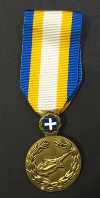 CYPRUS Military Medal 1964/67/74