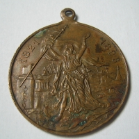 Commemorative Royal Olympic Medal Of King George A