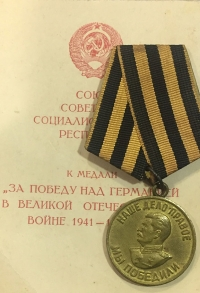 RUSSIA Medal 1941-44 Victory With Award