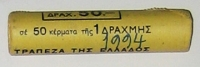 1 Drachma 1994 Bank of Greece Roll