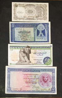 EGYPT Lot of 4 Notes in AU-UNC
