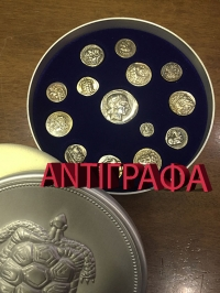 Collection of 14 silver COPIES of ancient coins