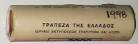 50 Drachmas 1998 Bank of Greece Roll