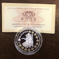 BULGARIA .1,95583 Leva 2005 Proof