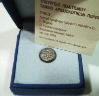 Silver Copy coin of Tinos