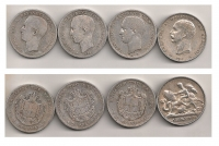 Collection of all 2 Drachma coins of George