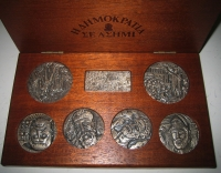 Collection with 6 silver medals