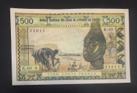 WEST AFRICA 500 Francs 1959-61 Sign 10 AU