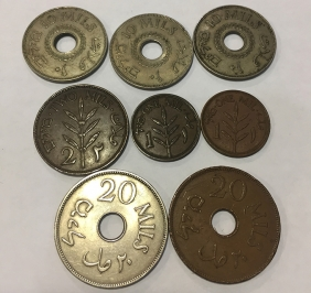 PALESTINE Collection 8 coins in good conditions