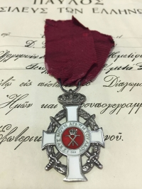 Silver Cross Order Of King George With Swordswith Award