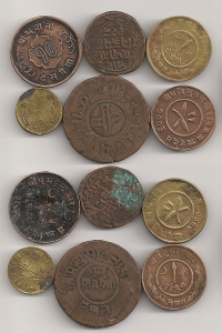 NEPAL and INDIES Lots with 6 coins