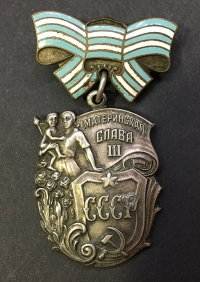 RUSSIA Medal for Mothers