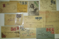 8 Covers-PC etc with Telegraphic Canc