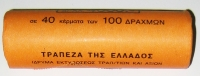 100 Drachmas 1999 Bank of Greece Roll (Άρση Βαρών)