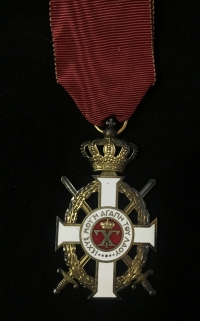 Gold Croos Order Of King George With Swords