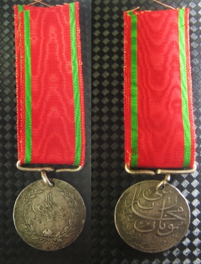 TURKEY Military Greco Turkish War Award 1897 Abdul Hamid II (for Crete)