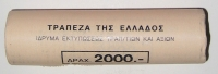 50 Drachmas 1994 Bank of Greece Roll (Μακρυγιάννης)