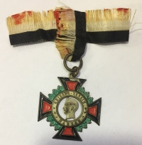 GERMANY Veteran Medal