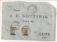 Cover with RODI stamps