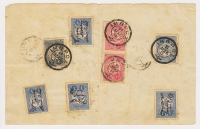 8 ottoman stamps with IMBROS stamp 1912