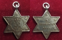 Rare Medal 1843 of King Othon
