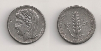 OLD FAKE COIN 1930