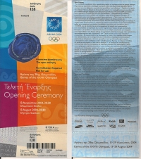 TICKET OLYMPIC 2004 ATHENS NEW