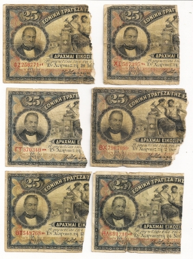 Lot of 6 Left Parts Banknotes of 25 Drachmas