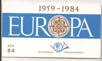Booklet 1984 Europa