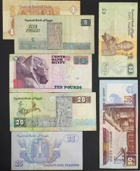 EGYPT Lot 7 Different Notes VF