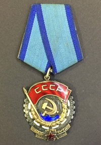 RUSSIA   Order Of The Red Banner Of Labour