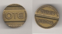 OTE token without date and letter AXF
