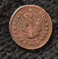 1 Lepto 1830 P.C. 204 Extremely Rare XF